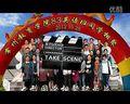视频: 谢才保拍常州教育学院83届英语班同学相聚纪录片