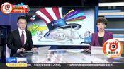 """围观散讲:中国381所""""野鸡大学""""名单曝光,考生千万当心"""