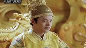 司马光宗被判问斩,朱一龙和何润东感到大快人心