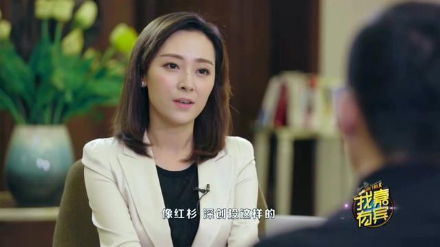 吴婷对话杨伟庆④:艾瑞咨询跨界艾瑞资本 对标与梦想