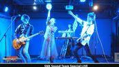 【SNK】12.8(自录剪辑)SNK官方大力支持!民间举办:嘉年华之王2019翌日 SNK sound team live(刘婧荦客串)!
