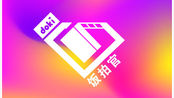 【doki饭拍】张远8.17腾讯国漫 live超稳 超好听