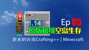 作物翻倍——甜萝酱我的世界Minecraft 1.14原版模组空岛生存p5