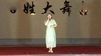 扬州广陵乡韵艺术团送戏下乡演出扬剧《咬指尖》演唱:马华