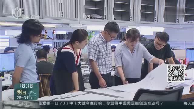 """""""我拍滨江""""摄影大赛 首期线上投票揭榜"""