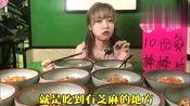 """""""甄能吃""""挑战10碗棒棒鸡,没有吃饱,又吃了一碗面"""