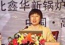 人生的三个原则-刘余莉03 (www fjspw org )