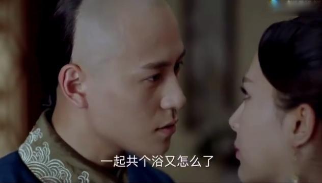 龙珠传奇:俊杰霸道占有杨紫,我们一起共个浴怎么了