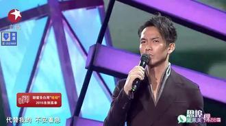 钟汉良现场版《何以爱情》瞬间被他的歌声泪崩,太伤感了