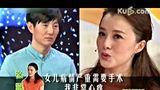 夫导妇演徐露姜凯阳 地毯式搜索到十年前情书曝光.y