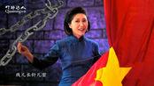 经典歌剧:《绣红旗》,再现当年渣滓洞情景,实景栩栩如生
