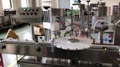 西林瓶灌装轧盖机 精油灌装机 灌装加塞轧盖机