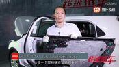 全面拆解北京现代ix25,做工质量怎么样?