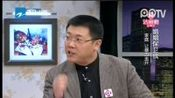 婚姻保卫战看点-20120213-嘉宾对于家暴的看法