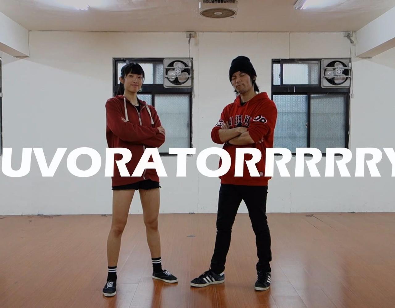 【柴與貓弟】LUVORATORRRRRY!【試跳】