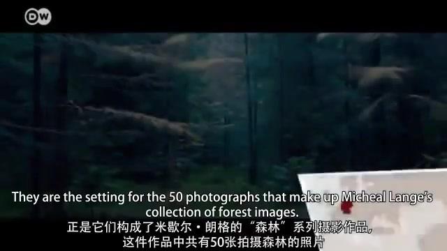 ODD字幕组|摄影师米歇尔·朗格