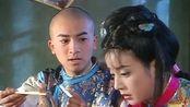 还珠格格:永琪小燕子饭桌上闹别扭,小燕子气得掉眼泪,皇上懵了