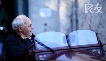 87岁老人开车从北京到欧洲!抵达巴黎时法国美女夹道欢迎!
