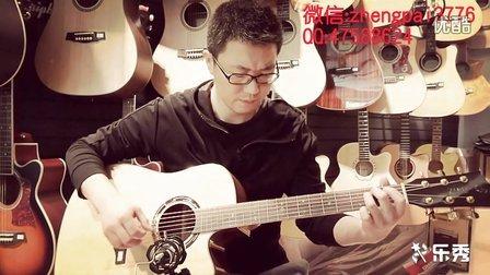 《丁香花》吉他弹唱示范