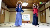 冲田组《神的随波逐流》,庆《刀剑乱舞》一周年
