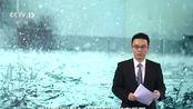 多地暴雨持续 险情频发·湖南岳阳 连降暴雨群众被困 消防紧急救援