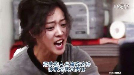 拜托了妈妈30老三的做的梦,崔泰俊,赵宝儿