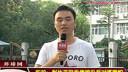 www.huanledouniu.com搞笑视频,不笑,算你厉害,要不要试,吃饭的时候最好不要看 (98