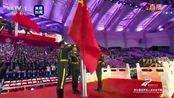 第七届军运会开幕式:全场合唱中华人民共和国国歌