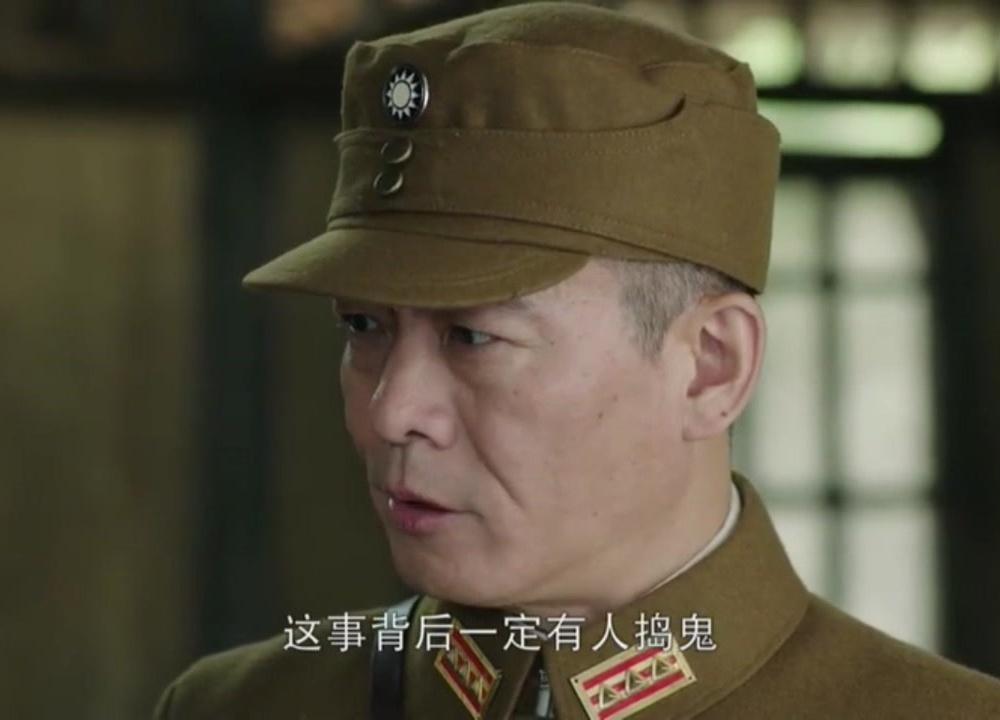 抗日战士范天喜传——65