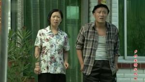 刘能要把刘英带走,赵四可能慌了,非得要去买瓶酒