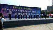 2019年湖北省全国科普日活动启动仪式在仙桃体验广场举行