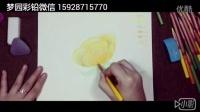 [艺同文化]彩铅花卉预告片:黄色丁香花