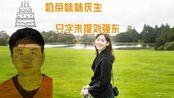章泽天发文庆祝26岁生日晒女儿礼物好温馨,全程却只字不提刘强东