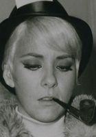 西尔维娅·皮纳尔