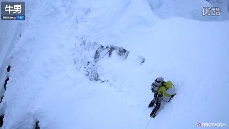 北美50大经典攀爬路线Deadliest Ridge极限挑战