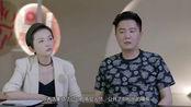 夜空中最闪亮的星最新剧情,牛骏峰想挽回吴倩遭拒绝