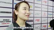 张怡宁的预测也太准了,伊藤美诚:国乒现在的状态简直不寒而栗!