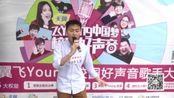 2015天翼飞Young校园好声音歌手大赛-上海赛区-TJ013-钟伟建-致少年时代
