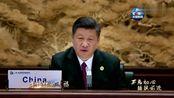 """领航中国好听 万水千山最美中国道路 """"你是我的一切我的全部"""