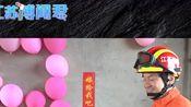 江苏一消防员分期60年买钻戒求婚:只为给她一辈子的承诺