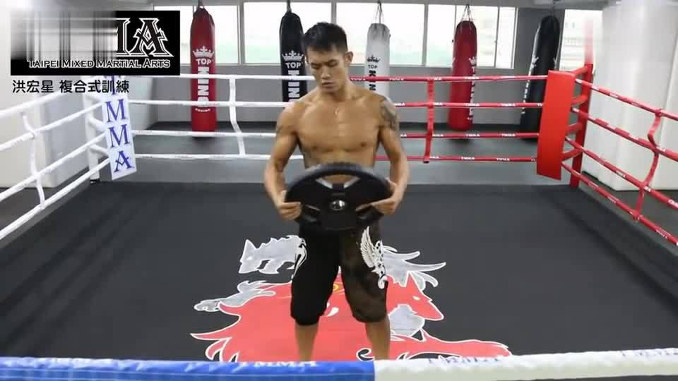 洪宏星健身教学:洪宏星教你什么是复合式训练