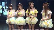 MC2:钱蓓婷被轰下台!孙芮公主抱孔肖吟!(1203 SNH48 S队《心的旅程》剧场公演)