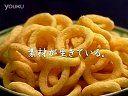 井上訓子s2_sozaimeguri040803