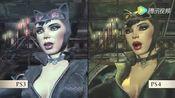 Batman Return to Arkham - Side-by-Side Comparison