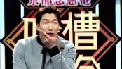 张亮官宣2017年已离婚,与寇静共苦却不能同甘,8月份还在秀恩爱