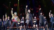 6-男团5566再度合体开唱,王仁甫意外的举动,让粉丝捏把汗!