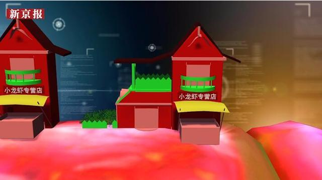 北京爱麻辣广东爱油焖 3D展示小龙虾吃货地图