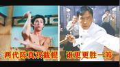 混剪:李小龙和甄子丹双截棍大比拼,两代陈真,那个更胜一筹