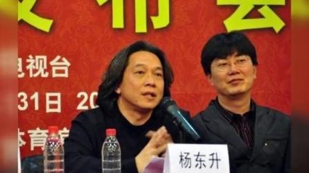 八卦:揭秘央视春晚总导演杨东升:喜欢推陈出新
