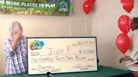 现场: 67岁美国奶奶买彩票30年 终于中近9亿大奖!